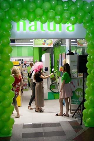 Polnische Drogerien Natura bieten Kosmetik und Parfüm