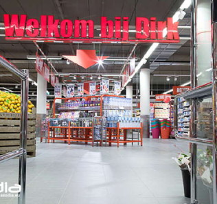 Dirk van den Broen is a large Dutch supermarket chain.