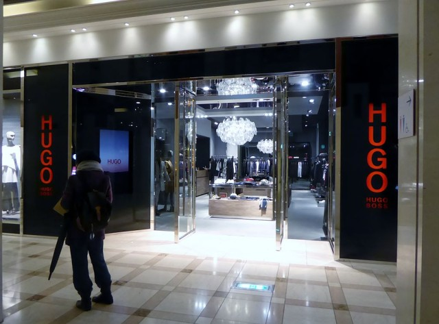 Hugo Boss is a German fashion brand with many clothing stores in Europe