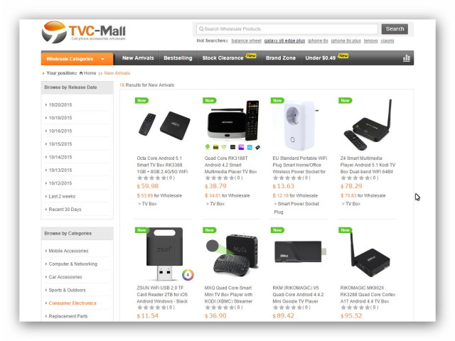 TVC Mall is a known electronics online store in China