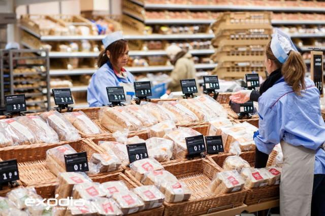 Albert Heijn is a Dutch supermarket chain.