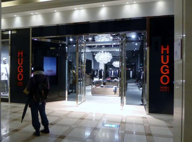 Sklepy odzieżowe Hugo Boss w Niemczech