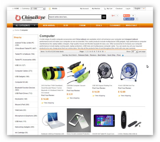 The Chinese online shopping center Chinabuye sells gadgets, electronics and fashion from China.