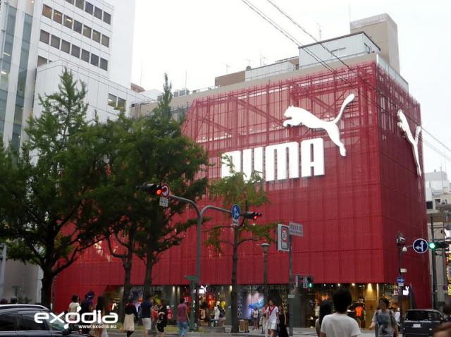 Puma to znana niemiecka marka odzieżowa
