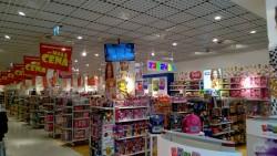 Spielzeug-Geschäfte in Polen bieten ein buntes Sortiment.