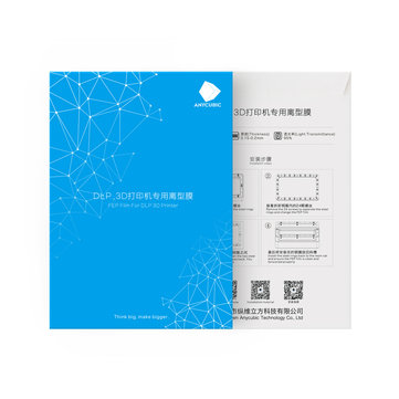 Anycubic® 140x200mm SLA/LCD FEP Film For Photon Resin DLP 3D Printer 0.15-0.2mm 3D Printer Filaments3D Printer & SuppliesfromElectronicson banggood.com