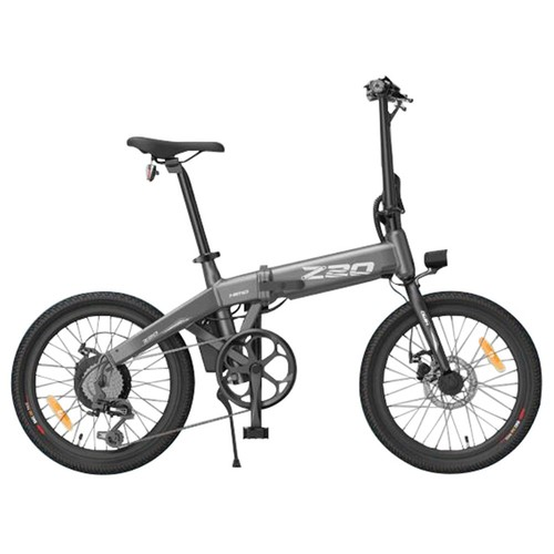 HIMO Z20 Folding Electric Bicycle 20 Inch Tire 250W DC Motor Up To 80km Range Removable Battery Shimano 6-speed Transmission Smart Display Dual Disc Brake Europe Version - Gray